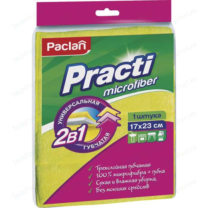 Салфетка Paclan 2 в 1 из микрофибры