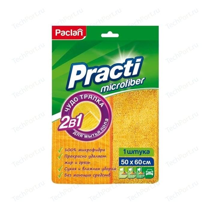 Тряпка для пола Paclan 50х60 см (желтая)