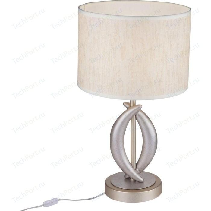 Настольная лампа Maytoni H013TL-01G