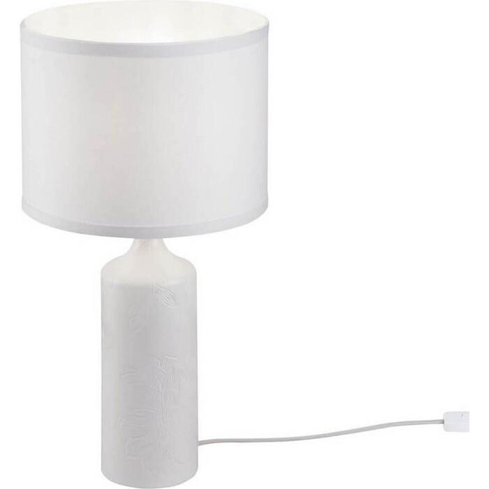 Настольная лампа Maytoni Z007TL-01W