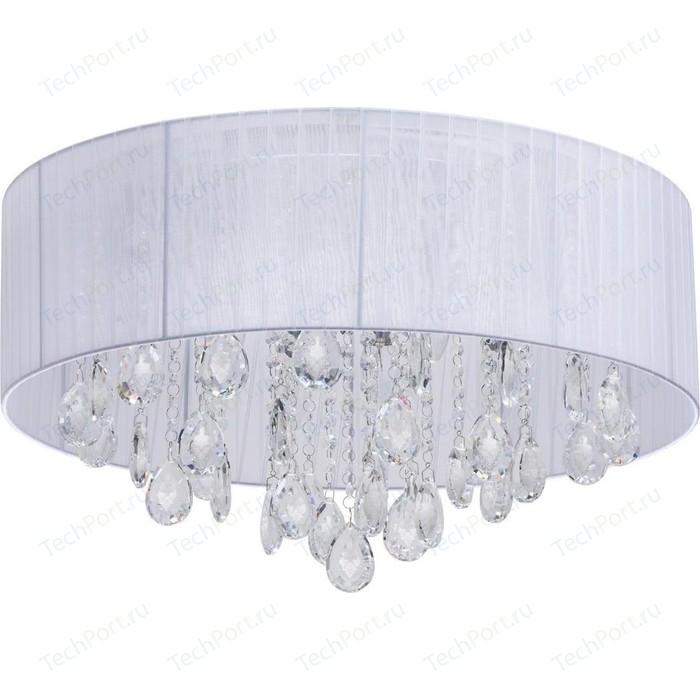 Потолочная люстра MW-Light 465015709 потолочная люстра mw light 297013405