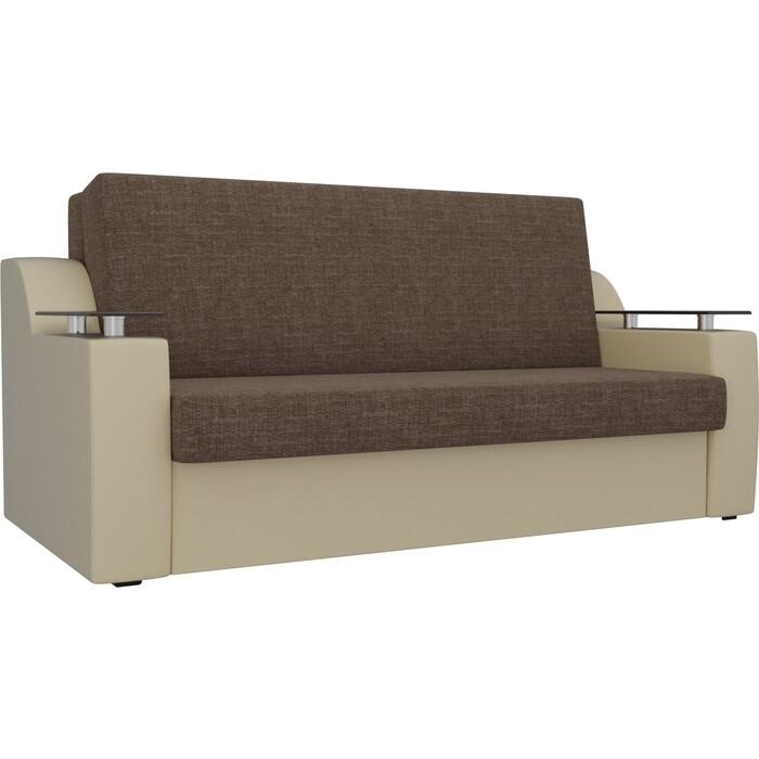 Прямой диван АртМебель Сенатор рогожка коричневый/бежевый (140) аккордеон
