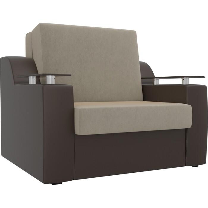 Кресло-кровать АртМебель Сенатор микровельвет бежевый экокожа коричневый (80)