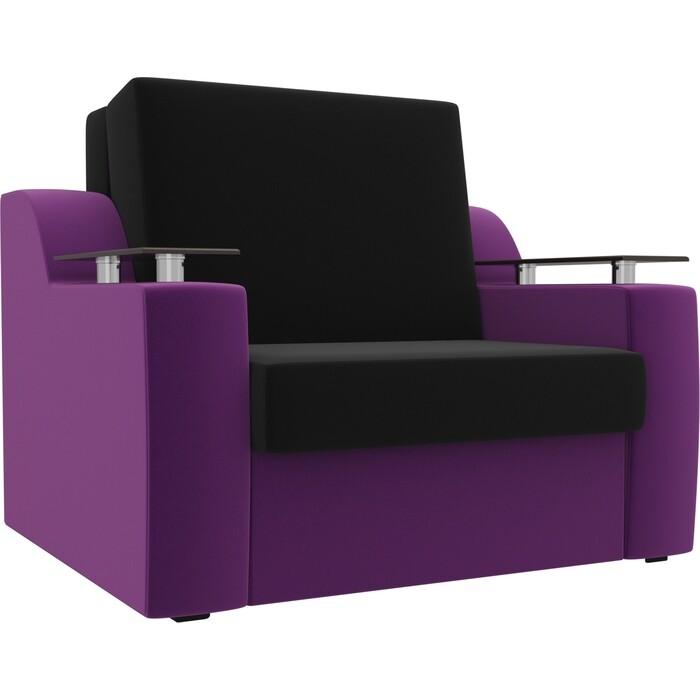 Кресло-кровать АртМебель Сенатор микровельвет черный/фиолетовый (80)