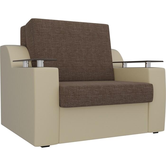 Кресло-кровать АртМебель Сенатор рогожка коричневый/бежевый (60)