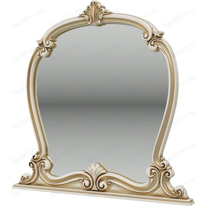 Зеркало Мэри Грация СГ-08 слоновая кость