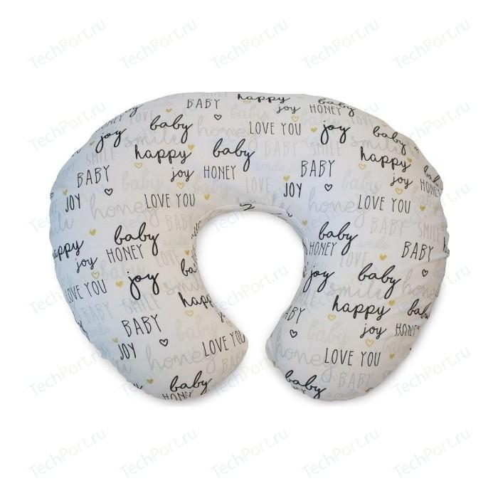 Подушка для кормления Chicco Boppy Hello Baby 94201