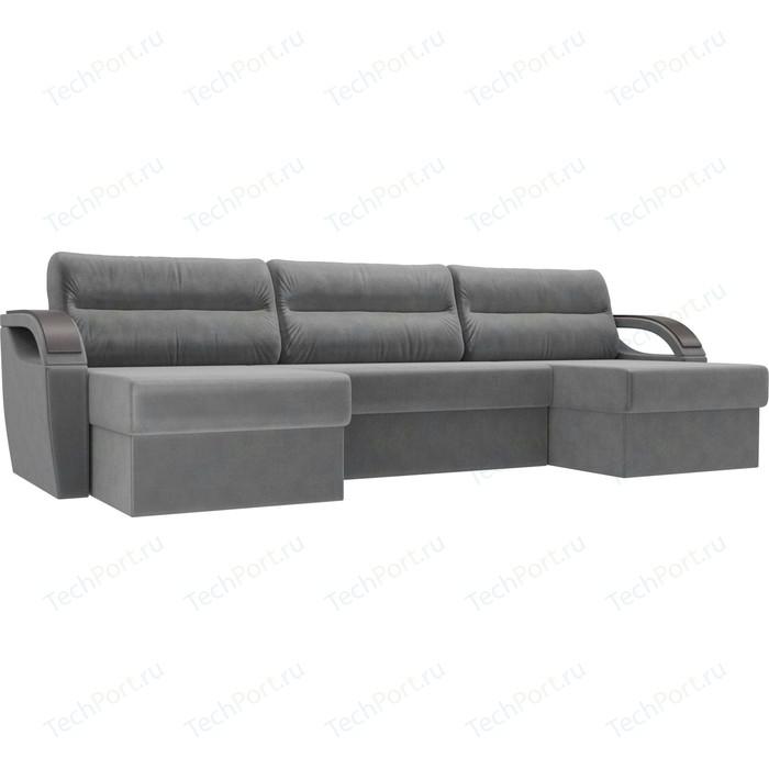 П-образный диван Лига Диванов Форсайт флок серый