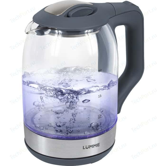 Чайник электрический Lumme LU-143 серый гранит чайник электрический haier hek 143