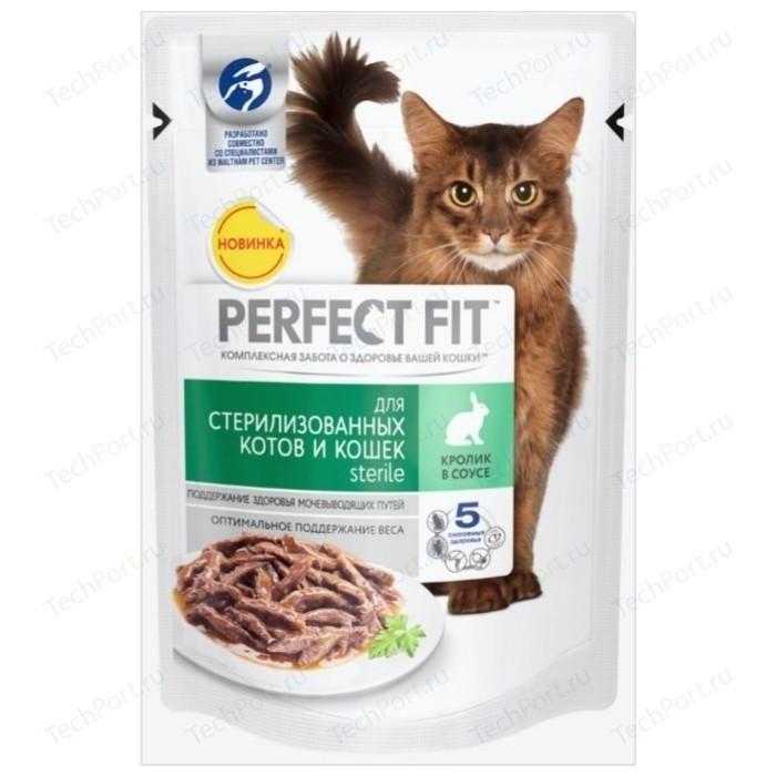 Паучи PERFECT FIT Sterile кролик в соусе кусочки для стерилизованных кошек 85г