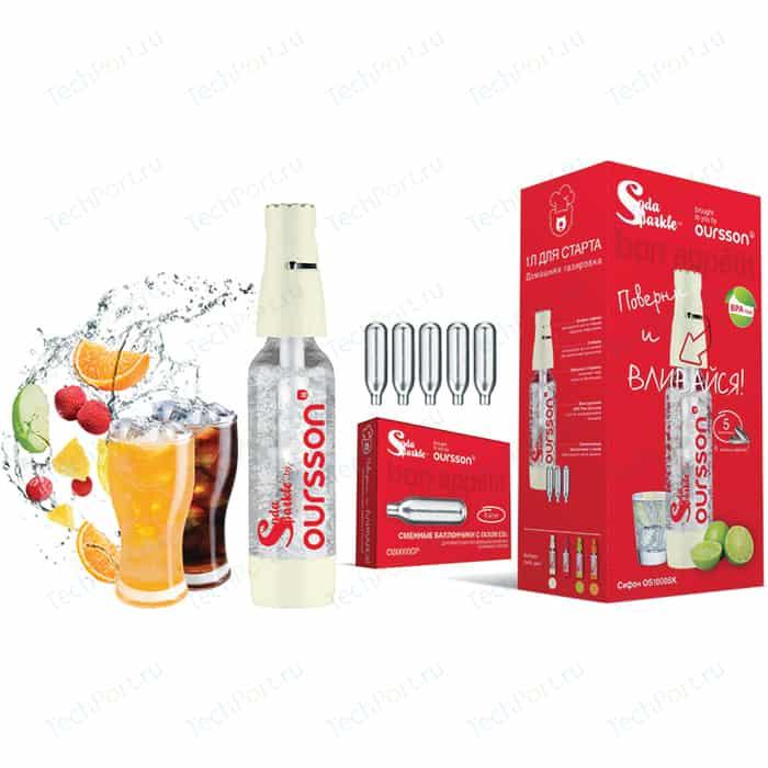 Набор для домашней газировки Oursson OS1000SK/IV баночка для йогуртниц oursson pc89716 iv