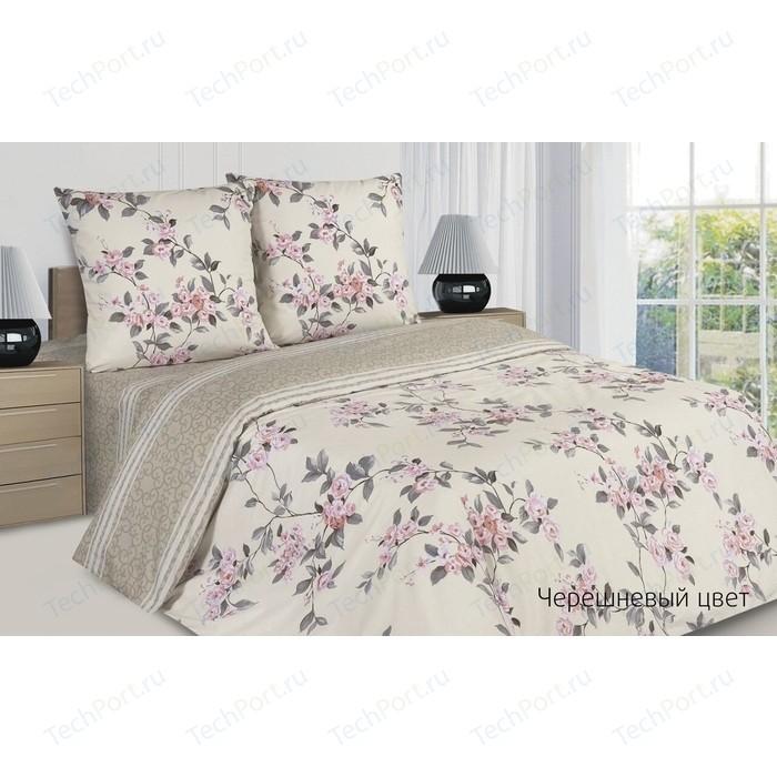 цена Комплект постельного белья Ecotex 2 сп, поплин Поэтика Черешневый цвет (4660054342103) онлайн в 2017 году