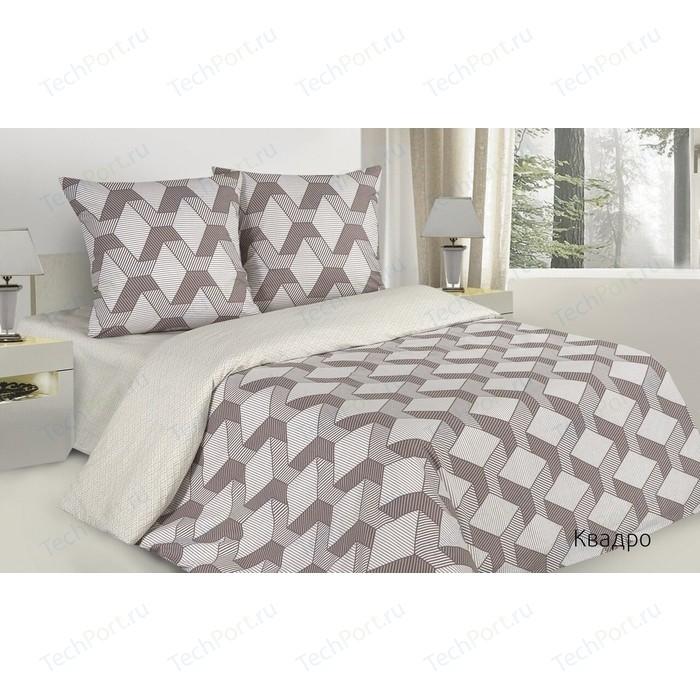 цена на Комплект постельного белья Ecotex евро, поплин Поэтика Квадро (4660054341526)