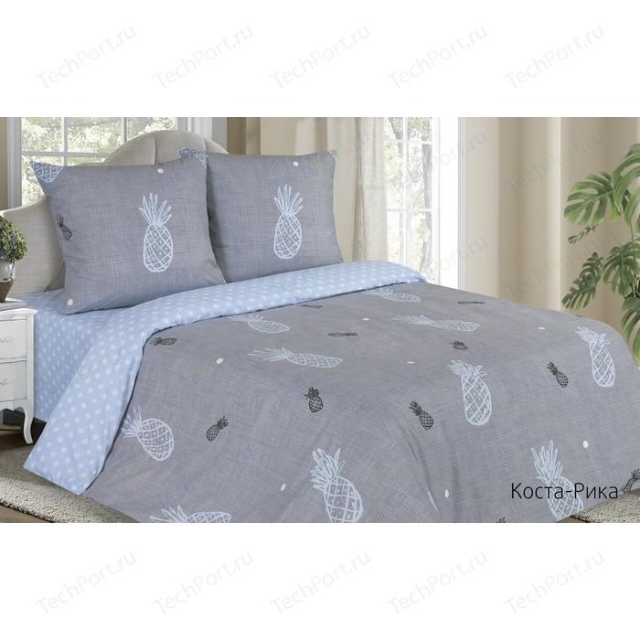 Комплект постельного белья Ecotex евро, поплин Поэтика Коста-Рика (4660054341588)