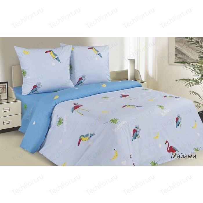 Комплект постельного белья Ecotex евро, поплин Поэтика Майами (4660054341700)