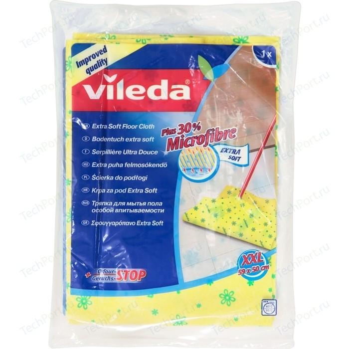 Тряпка для пола VILEDA Extra Soft особой впитываемости 1 шт