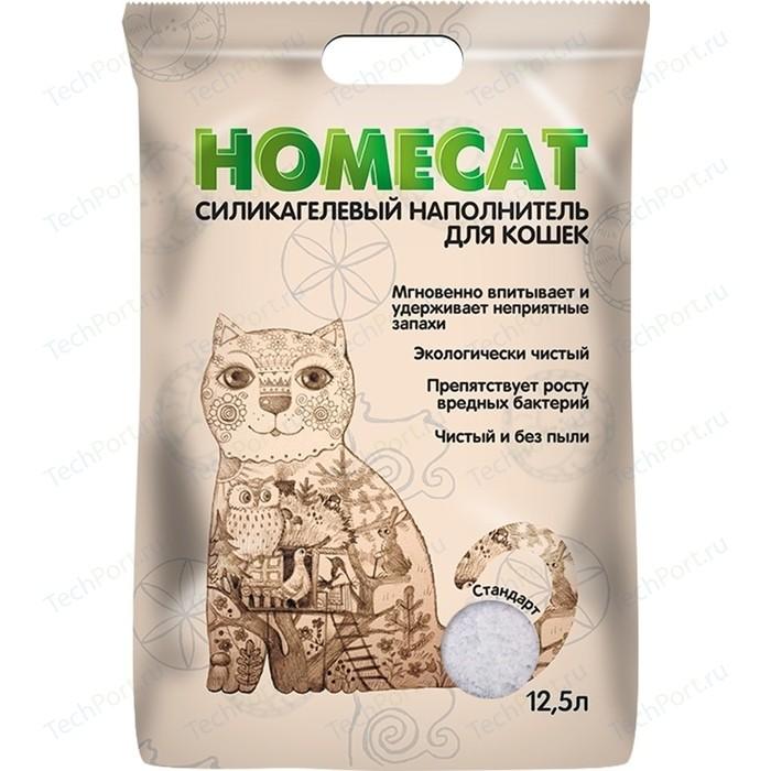 Наполнитель HomeCat Стандарт силикагелевый впитывающий для кошек 12,5л