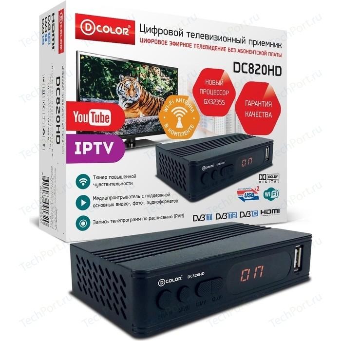 Тюнер DVB-T2 D-Color DC820HD