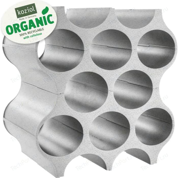 Подставка для бутылок серая Koziol Set-up Organic (3596670)