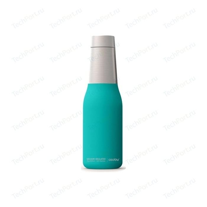 Термос-бутылка 0,59 л бирюзовая Asobu Oasis (SBV23 turqoise) термос фляга asobu central park
