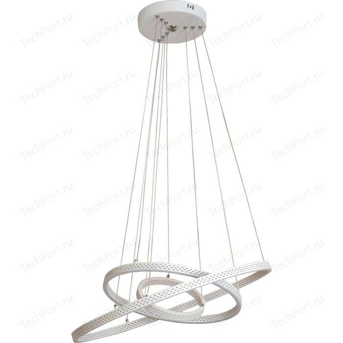 Подвесной светодиодный светильник DeMarkt 496019103