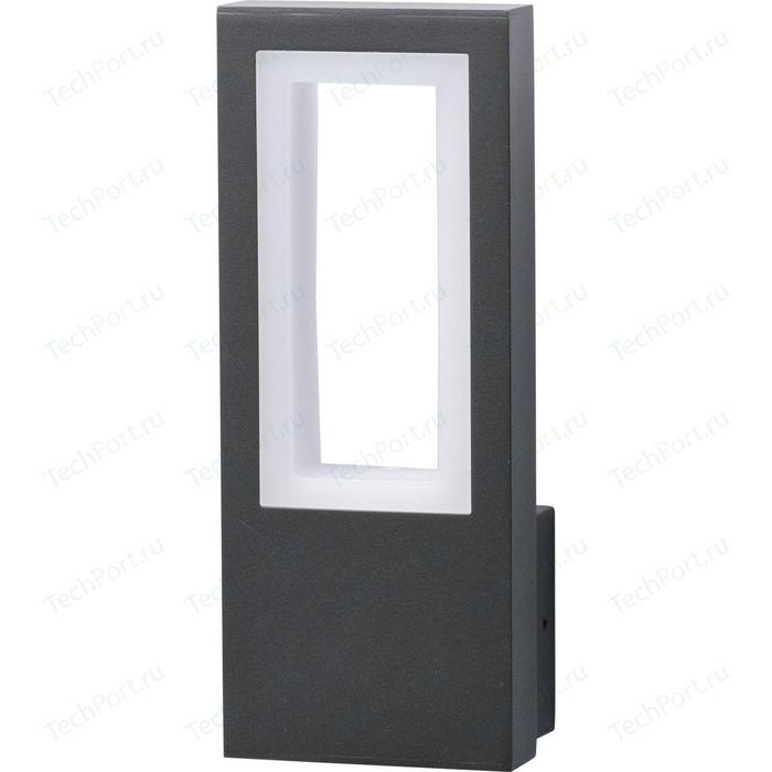 Уличный настенный светодиодный светильник DeMarkt 807023101
