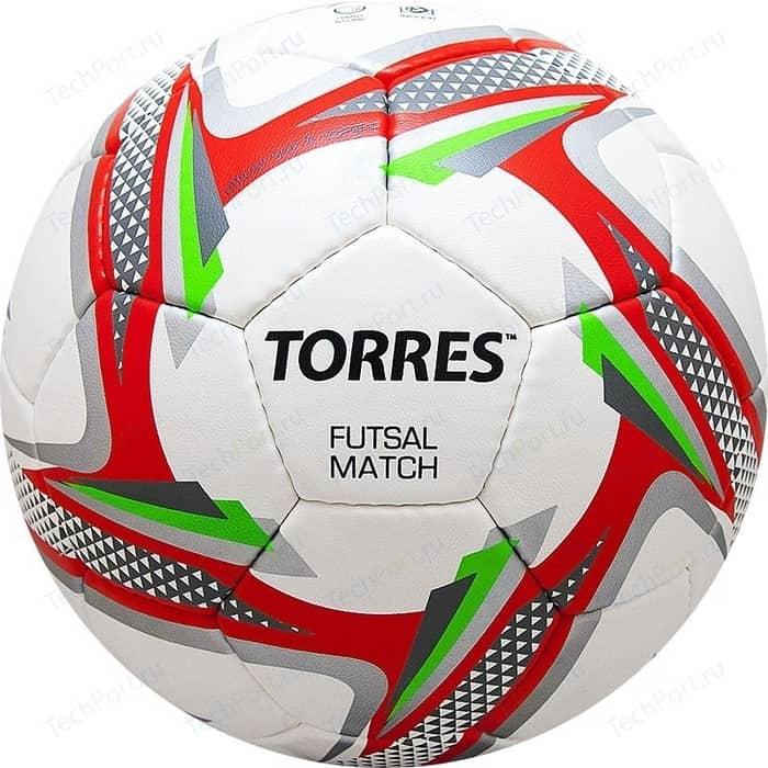 Мяч футзальный Torres Futsal Match F31864 р.4