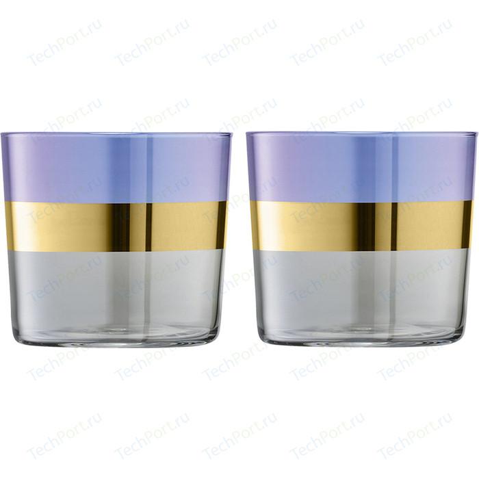 Набор из 2 стаканов 310 мл фиолетовый LSA International Bangle (G060-09-197)