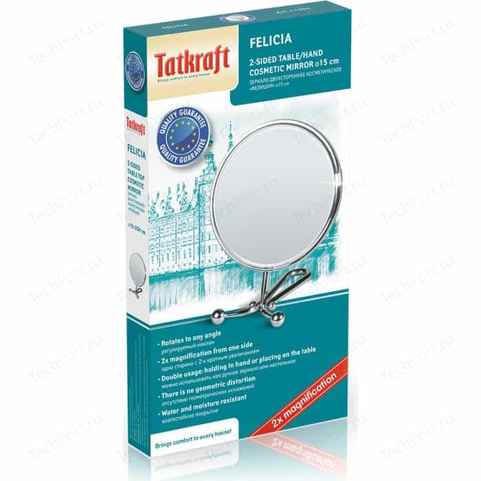 Зеркало Tatkraft FELICIA двустороннее косметическое настольное, складное, с увеличением, 15 см в диаметре (11304)