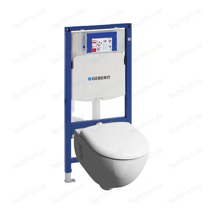 Комплект Geberit Renova Premium Rimfree, унитаз с сиденьем микролифт, инсталляция (111.300.00.5-20307)