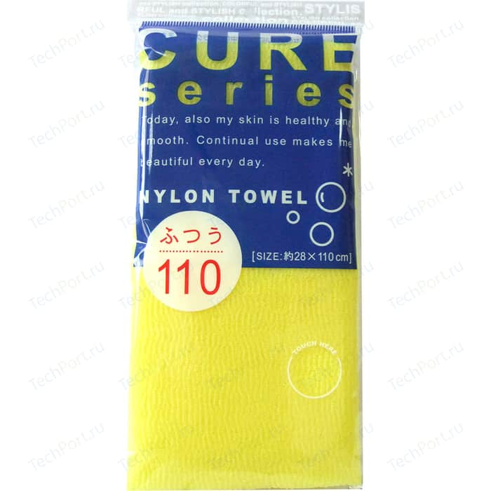 Мочалка для тела OHE CURE series средней жёсткости, 110 см желтая