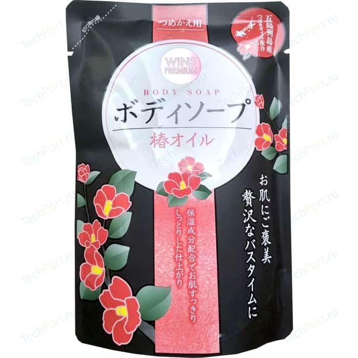 Гель для душа WINS Premium увлажняющий с маслом камелии и цветочным ароматом (запаска) 400 мл