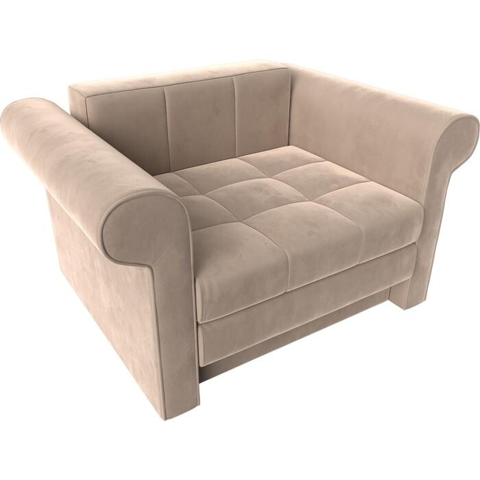 Кресло-кровать АртМебель Берли велюр бежевый
