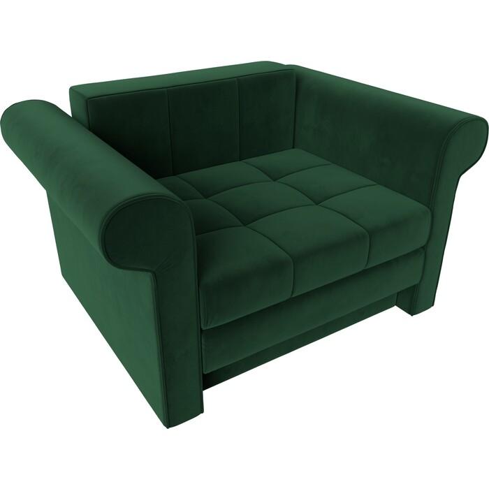 Кресло-кровать АртМебель Берли велюр зеленый