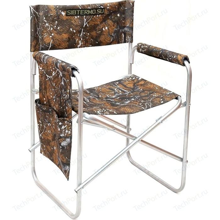 Кресло Сибтермо складное (55163) кресло greenhouse hfc 058 складное