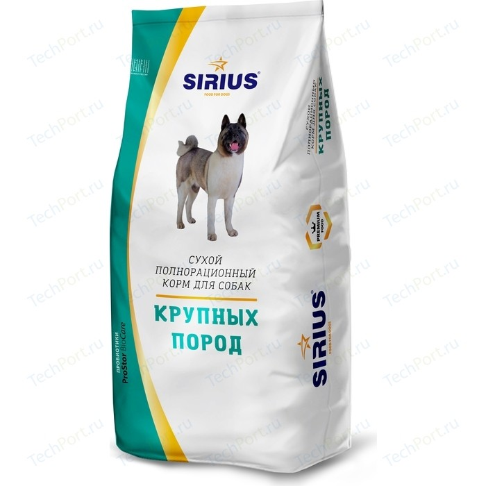 Сухой корм SIRIUS для собак крупных пород 15кг