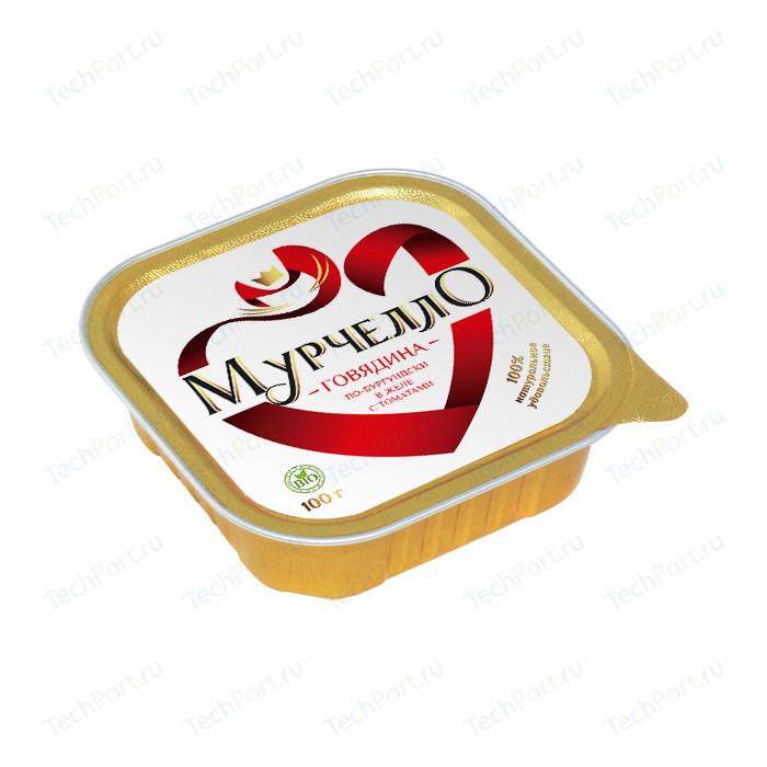 Консервы МУРЧЕЛЛО Говядина по-бургундски в желе с томатами для кошек 100г