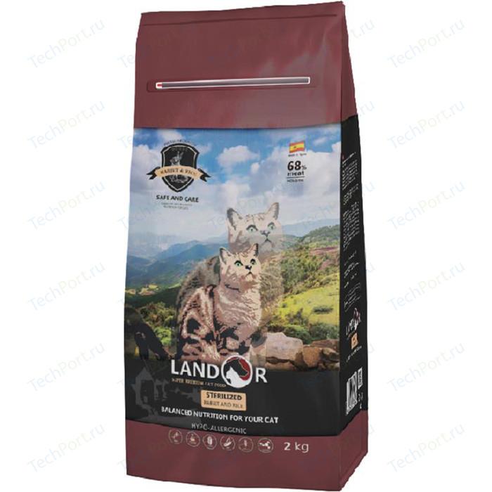 Сухой корм LANDOR Sterilized Adult Rabbit and Rice гипоаллергенный с кроликом и рисом для стерилизованных кошек 2кг