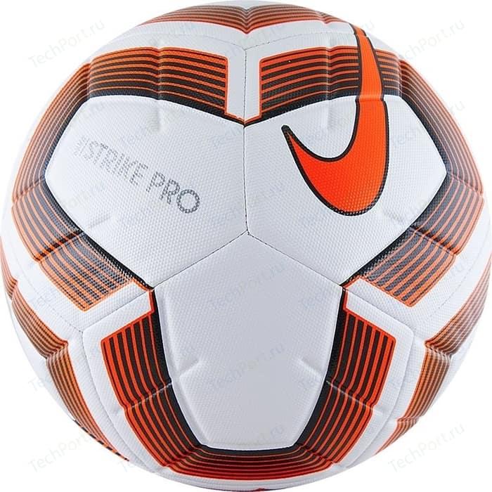 Мяч футбольный Nike Strike Pro Team SC3539-101 р.5 футбольный мяч nike strike pro team fifa sc3539 101