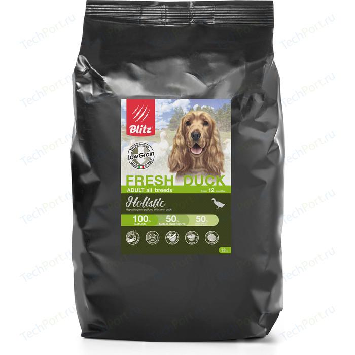 Сухой корм Blitz Petfood Holistic Adult All Breeds Low Grain Fresh Duck низкозерновой с уткой для собак всех пород 12кг