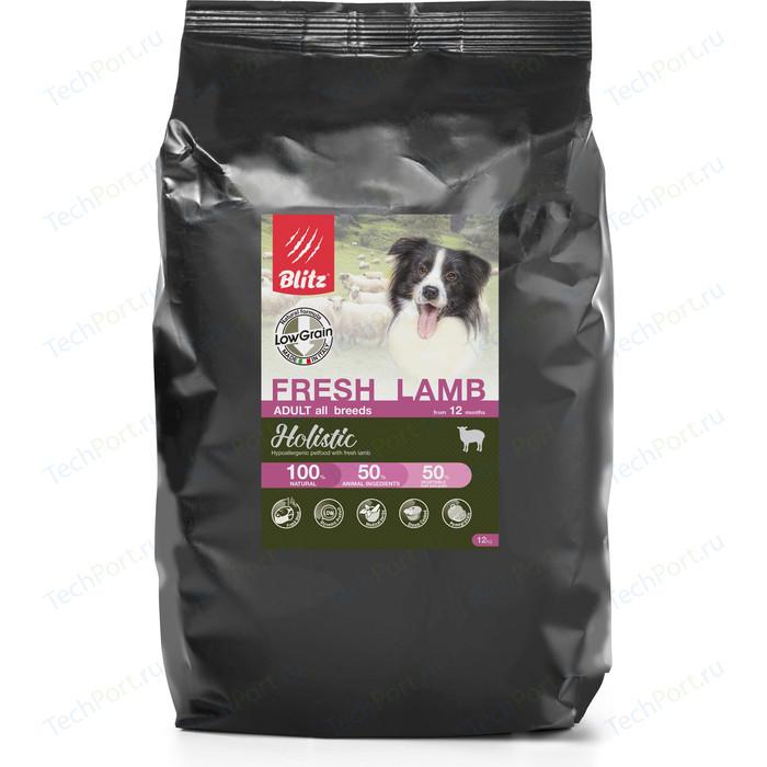Сухой корм Blitz Petfood Holistic Adult All Breeds Low Grain Fresh Lamb низкозерновой с ягненком для собак всех пород 12кг