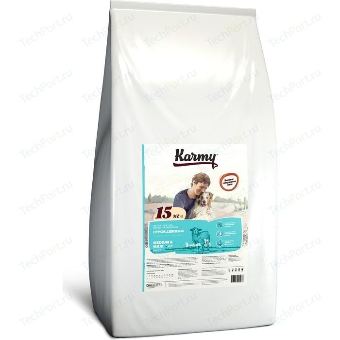 Сухой корм Karmy Hypoallergenic Dog Medium & Maxi гипоаллергенный для собак средних и купных пород склонных к пищевой аллергии 15кг