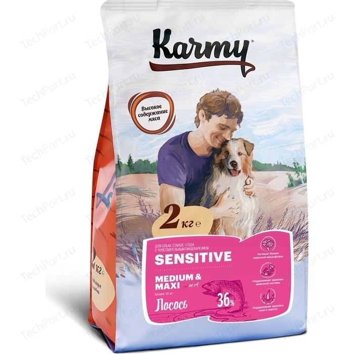 Сухой корм Karmy Sensitive Dog Medium & Maxi Лосось для собак средних и крупных пород с чувствительным пищеварением 2кг