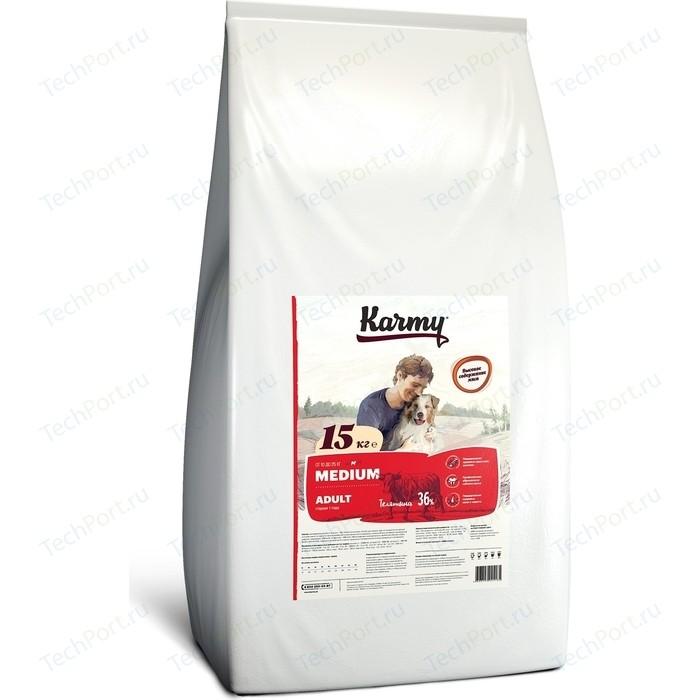 Сухой корм Karmy Medium Adult Dog Телятина для взрослых собак средних пород 15кг