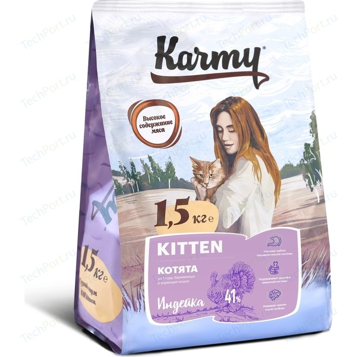 Сухой корм Karmy Kitten Индейка для котят, беременных и кормящих кошек 1,5кг
