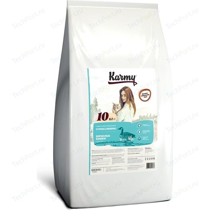 Сухой корм Karmy Hypoallergenic Cat Утка гипоаллергенный для кошек, склонных к пищевой аллергии 10кг