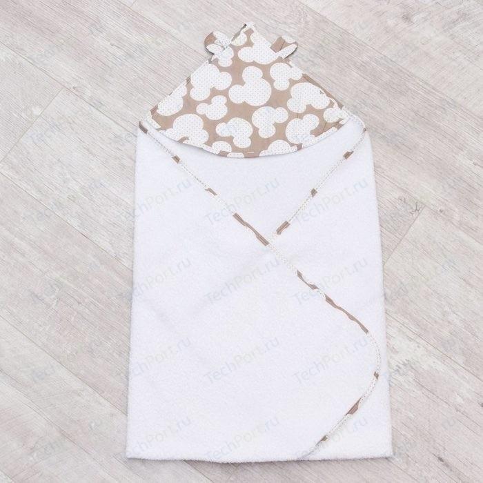 Полотенце детское с уголком AmaroBaby CUTE LOVE МЫШОНОК (коричн./белый), 90х90 см.