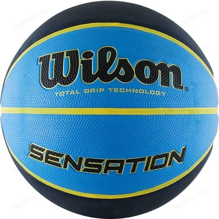 Мяч баскетбольный Wilson Sensation WTB9118XB0702 р.7