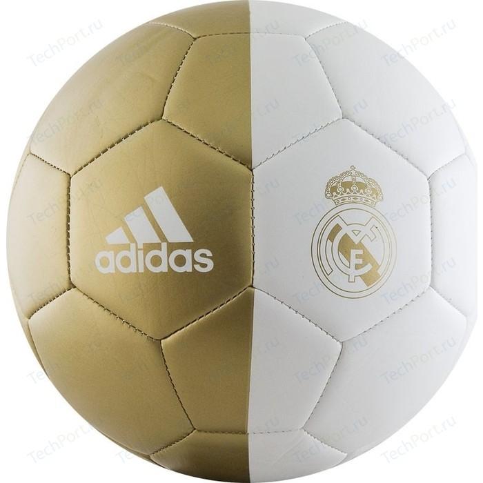 Мяч футбольный Adidas Capitano RM DY2524 р.5