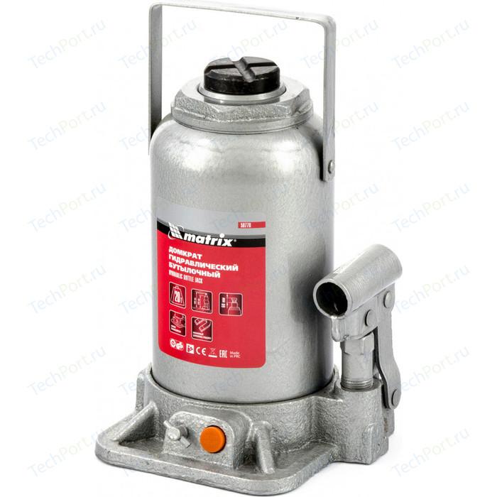 Домкрат гидравлический бутылочный Matrix 20т 244-449мм (50778)
